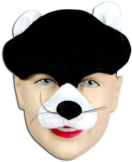 Cat Half Face & Headband (Animals Fancy Dress Masks)
