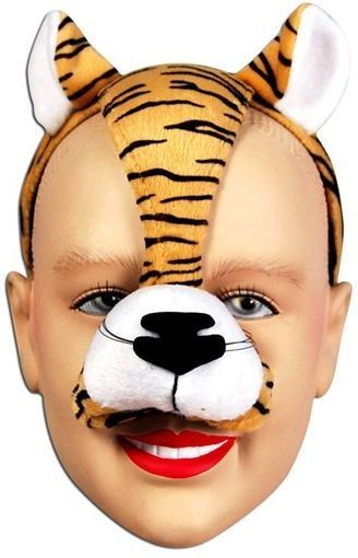 Tiger Mask On Headband & Sound (Animals Fancy Dress Masks)