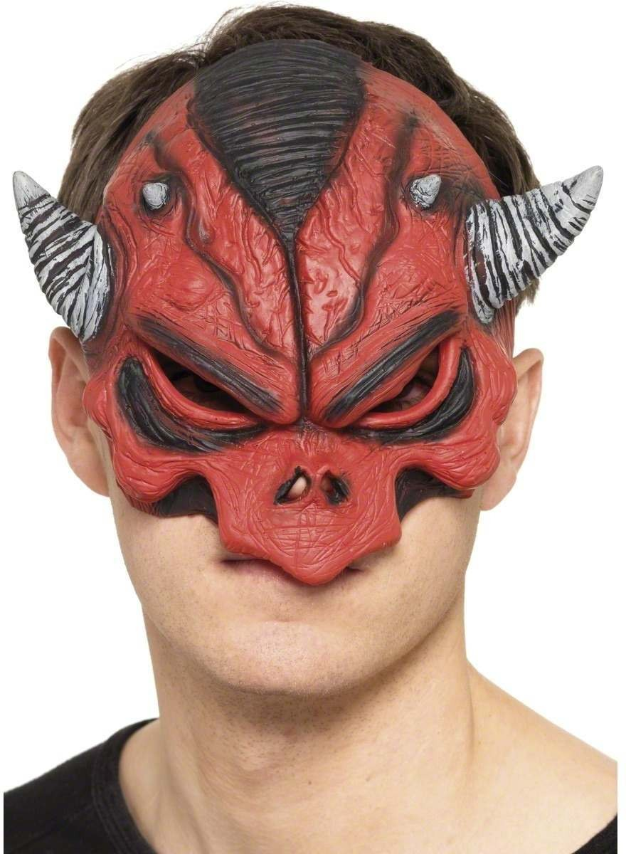 Loathsome Lucifer Chinless Mask - Fancy Dress Mens (Halloween)