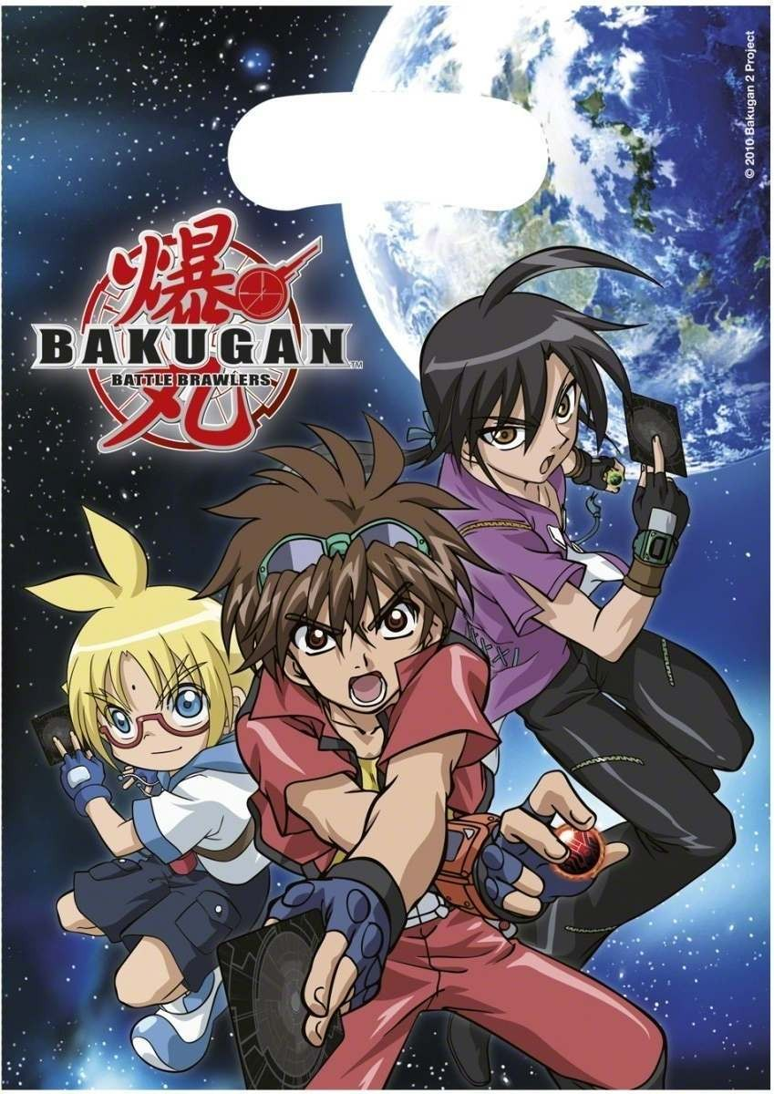 Bakugan Party Bags Fancy Dress