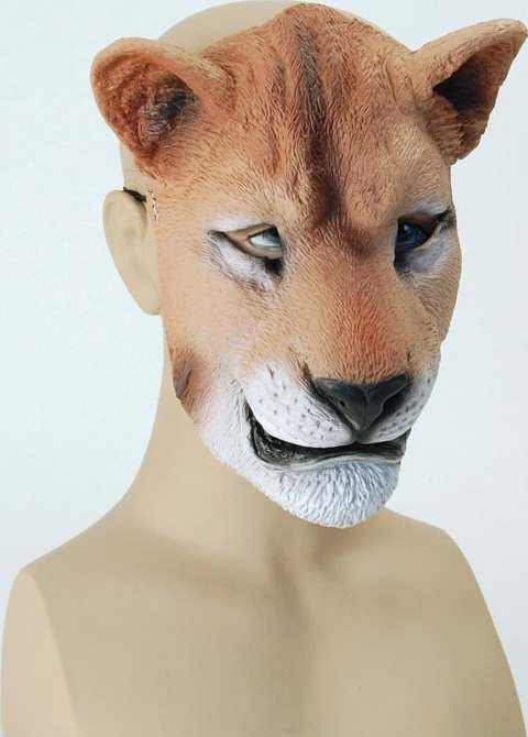 Lioness (Children'S Size) (Fancy Dress Masks)