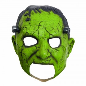 Frank Latex Mask (Mouth Free)